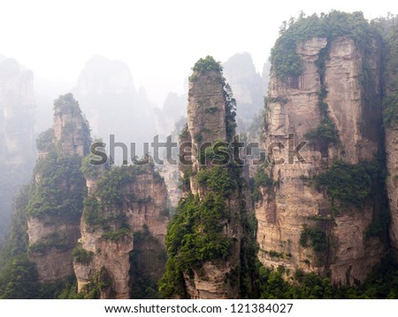 Rock mountain in Zhangjiajie national forest park of China, a world nature heritage site.
