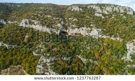 Rock shelters (rockhouse, crepuscular cave, bluff shelter, abri) close to Istarske Toplice (Terme Istriane) are the biggest natural feature of its kind in Istria, Croatia #1237763287