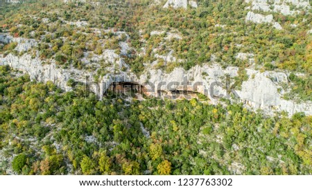 Rock shelters (rockhouse, crepuscular cave, bluff shelter, abri) close to Istarske Toplice (Terme Istriane) are the biggest natural feature of its kind in Istria, Croatia #1237763302