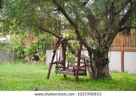 rocking chair rocking horse rocking motion #1025900815