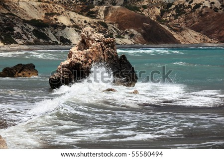 Rocks and waves. Petra Tou Romiou (near Paphos), birthplace of Aphrodite. Cyprus.