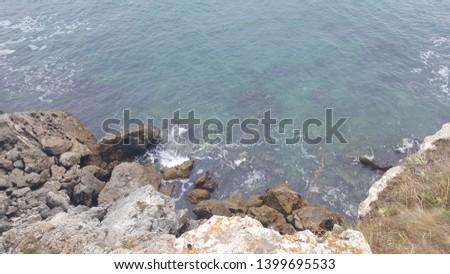 rocky bay of Bulgarian Black Sea coast