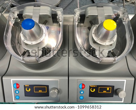 Roller pumps of heart lung machine #1099658312
