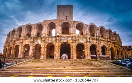 Roman amphitheater or Arena in Arles, Provence, France. Beautiful picture of a french UNESCO site.