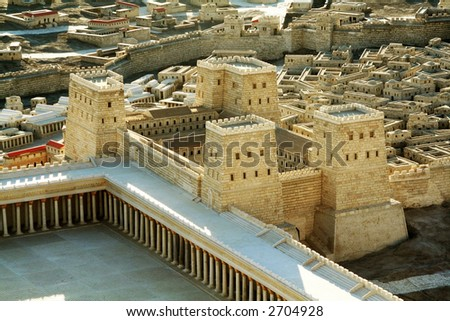 Roman castle in Jerusalem during the time of the 2nd Temple