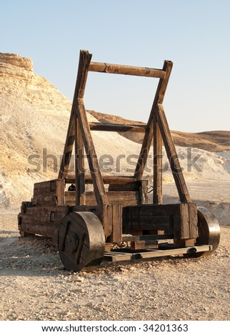Roman Catapult. Old siege machinery in Masada. Israel