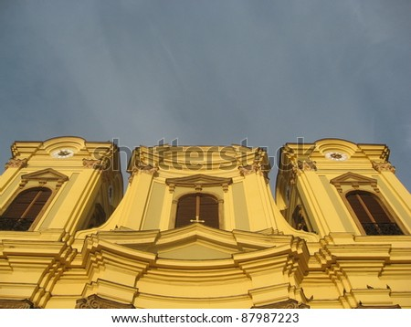 Roman-Catholic Cathedral (Dome) from Romania, Eastern Europe