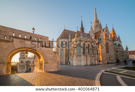 Roman Catholic Matthias Church and Fisherman's Bastion in Early Morning in Budapest, Hungary Stock photo ©
