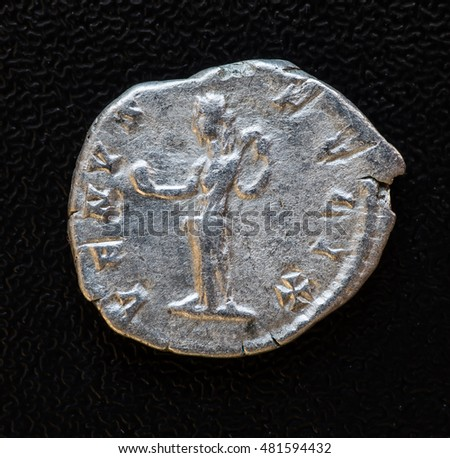 Roman coin,denar of Iulia Domma 193-217 AD #481594432