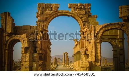 Roman Palmyra arch, now destroyed, Syria