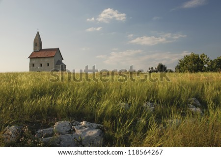 Romanesque church Saint Michael on the rock. Drazovce, Slovakia.