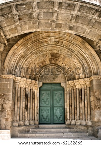 Romanesque portal of Pombeiro monastery in Felgueiras, Portugal