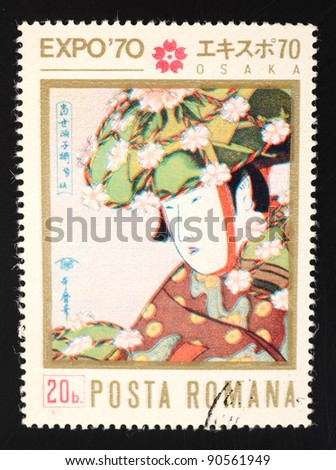 ROMANIA - CIRCA 1970: a stamp from Romania shows image commemorating Expo '70 in Osaka, Japan, circa 1970