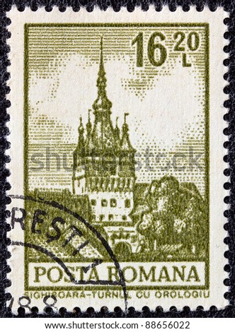 """ROMANIA - CIRCA 1972: a stamp printed in Romania from the """"Definitives I - Buildings"""" shows the Clock Tower, Sighisoara, circa 1972."""