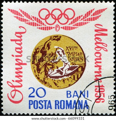 ROMANIA - CIRCA 1960: A stamp printed in Romania shows Gold medal for kayaking, one stamp from series devoted to the Olympic Games in Roma, circa 1960
