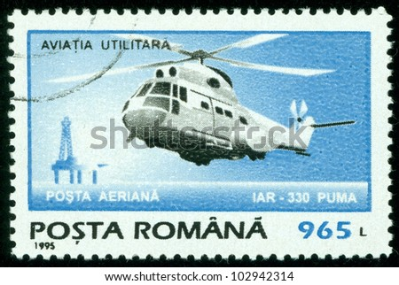 ROMANIA - CIRCA 1995: stamp printed by Romania, show helicopter, circa 1995.