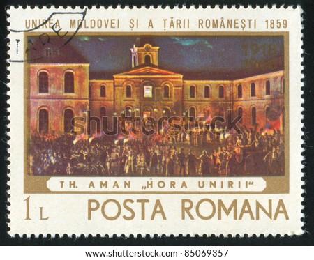 romania   circa 1968  stamp...