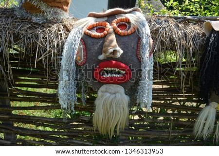 Romania Traditional Masks #1346313953