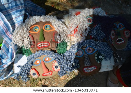 Romania Traditional Masks #1346313971