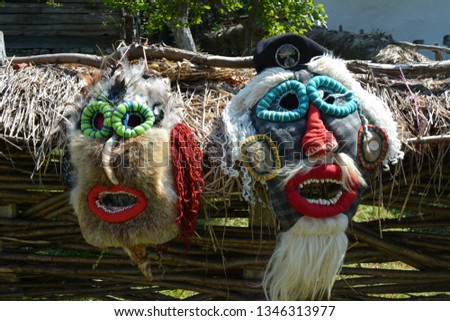Romania Traditional Masks #1346313977