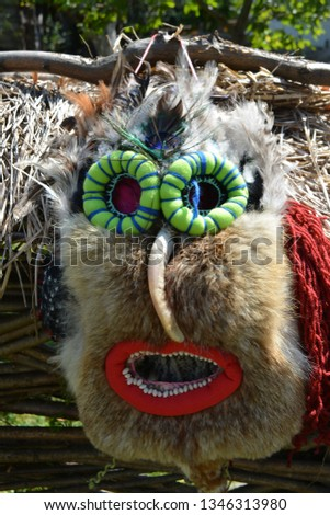 Romania Traditional Masks #1346313980