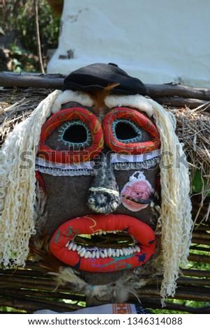 Romania Traditional Masks