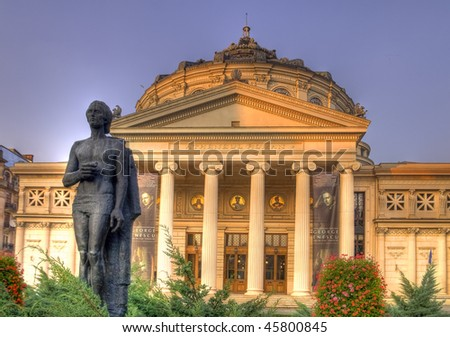 Romanian Athenaeum - stock photo