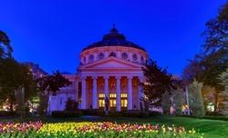 Romanian Athenaeum ATN Academy of Theatre in Bucharest at night