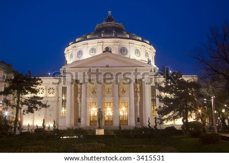 Romanian Atheneum from Bucharest