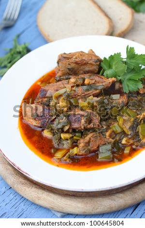 Romanian Easter Lamb Stew