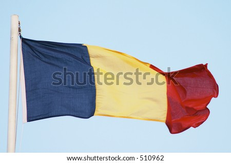stock photo : Romanian flag