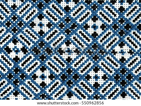 romanian folk seamless pattern ornaments romanian traditional embroidery ethnic texture design traditional carpet - Carpet Design