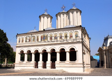 Romanian Orthodox Patriarchal Cathedral of saints Constantine and Helena, on Dealul Mitropoliei, Bucharest, Romania, Europe