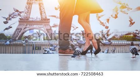 romantic travel background banner, honeymoon in Paris