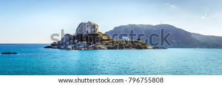 Romantic wedding on Kos island at Kefalos bay, Greece