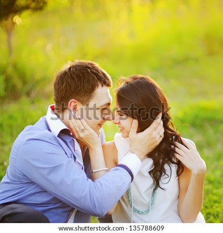 Romantic young couple having a great time, summertime