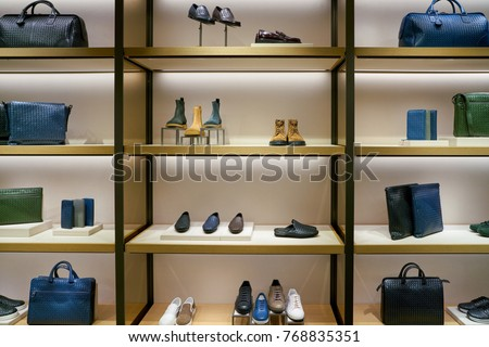 ROME, ITALY - CIRCA NOVEMBER, 2017: Bottega Veneta products on display at a second flagship store of Rinascente in Rome.