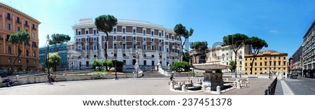 ROME, ITALY - JUNE 1: Rome city life. View of Rome city on June 1, 2014, Rome, Italy.