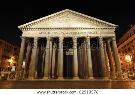 Rome Pantheon at night