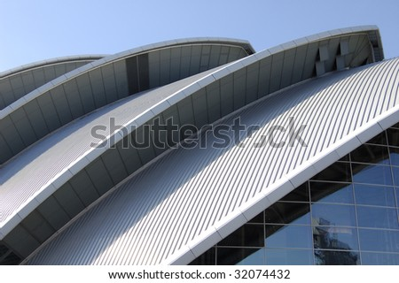 "Roof of ""The Armadillo"" concert hall in Glasgow, Scotland #32074432"