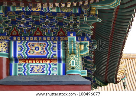 Roofs of Lama temple, Beijing, China