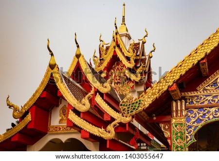 Rooftop Ornamentation at Grand Palace in Bangkok, Thailand #1403055647