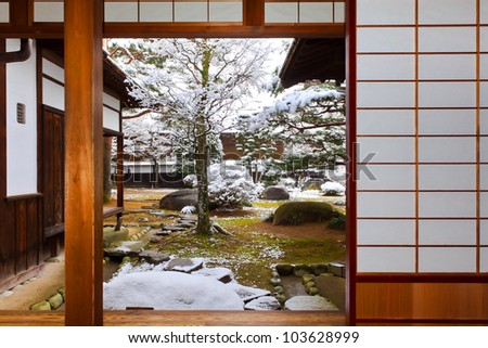 Room with the Garden View in Takayama Jinya in Hida-Takayama - stock photo