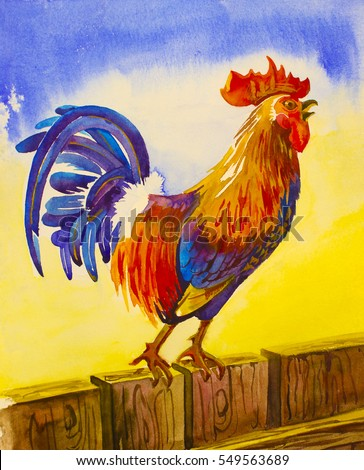 Rooster (cock) in yellow sunrise light symbol of the year. Colorful, sitting on a fence and screaming cock-a-doodle-doo in the morning. Hand-drawn watercolor design for posters, postcards