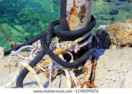 ropes ropes ropes #1148099876