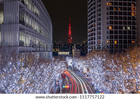 Roppongi Hills winter illumination festival ( Keyakizaka Galaxy Illuminations ), beautiful view, popular tourist attractions, travel destinations for holiday, famous events in Tokyo city, Japan #1517757122