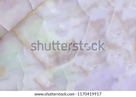 Rose quartz natural stone texture, gemstone rose quartz surface background close up #1170419917