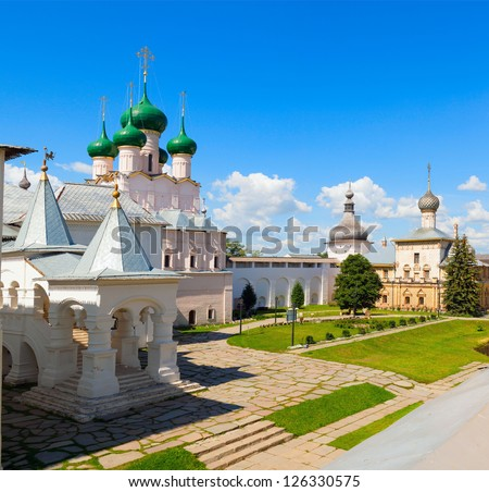Rostov Kremlin and the Church of St. John the Divine in sunny summer weather in the blue sky