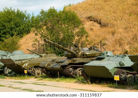Rostov - on - Don, Russia - August 30, 2015: The exhibits of weapons and equipment, established in Rostov-on-Don.