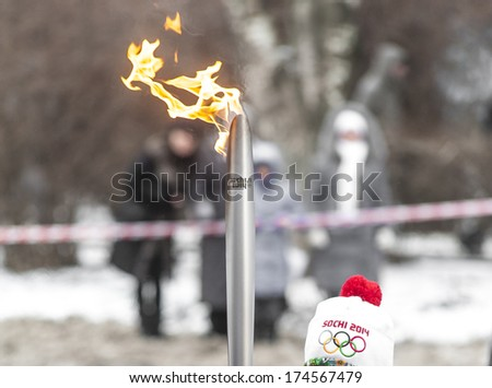 Rostov-on-Don RUSSIA January 24 2011 Olympic fire of Winter Olympic Games Sochi 2014 in Rostov-on-Don January 22 2014